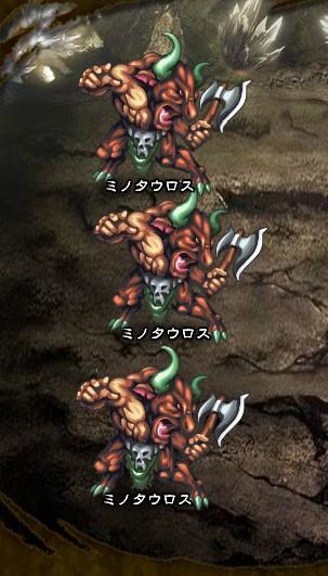 4回目。左へ分岐したメンバーのみ。 ミノタウロス×3