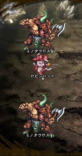 6回目。左へ分岐したメンバーのみ。 ミノタウロス×2 ロビンハット