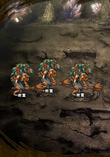 3回目。左へ分岐したメンバーのみ。 樹霊×3