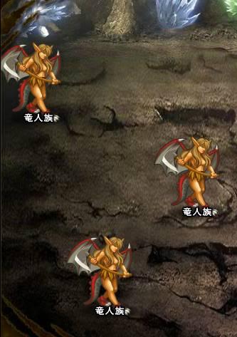 1回目。全員で戦闘。 竜人族×3