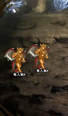 3回目。左へ分岐したメンバーのみ。 竜人族×2