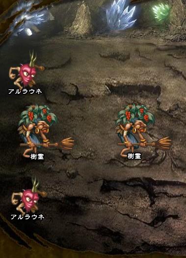 7回目。左へ分岐したメンバーのみ。 アルラウネ×2 樹霊×2