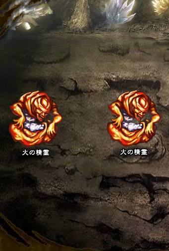 6回目。左へ分岐したメンバーのみ。 火の精霊×2