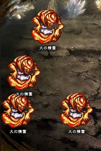 7回目。全員で戦闘。 火の精霊×4