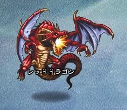 レッドドラゴン【ウコムの試練】