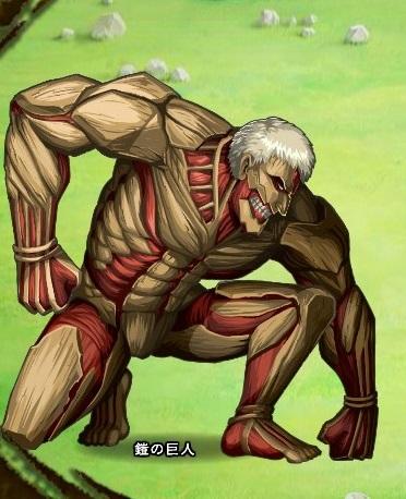 鎧の巨人【160825】