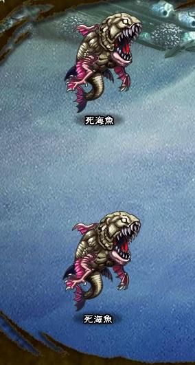 2回目。右へ分岐したメンバーのみ。 死海魚×2