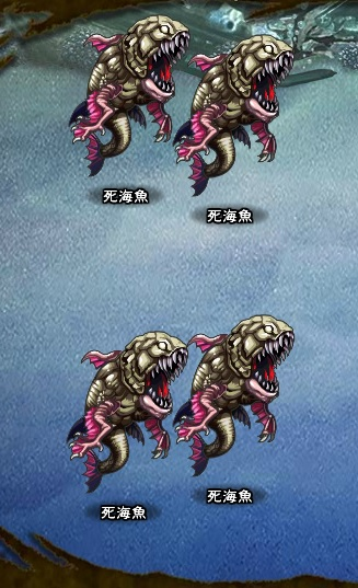 7回目。右へ分岐したメンバーのみ。 死海魚×4
