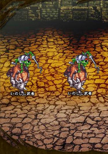 3回目。左へ分岐したメンバーのみ。 いのしし武者×2
