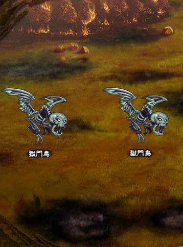 2回目。左へ分岐したメンバーのみ。 獄門鳥×2