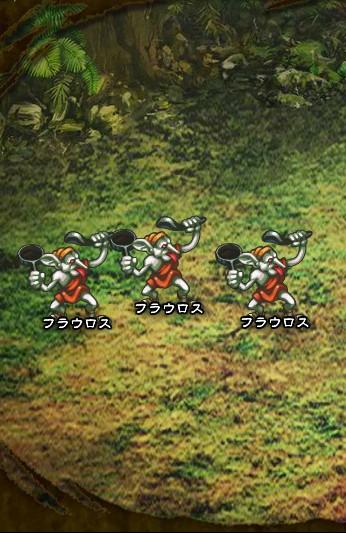 4回目。左へ分岐したメンバーのみ。 フラウロス×3