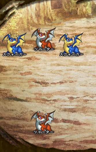 3回目。左分岐後さらに左へ分岐したメンバーのみ。 スクォーカー×2 ツイーター×2