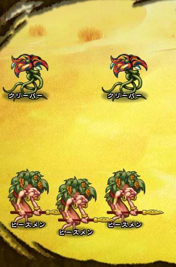 6回目。左へ分岐したメンバーのみ。 クリーパー×2 ヒースメン×3