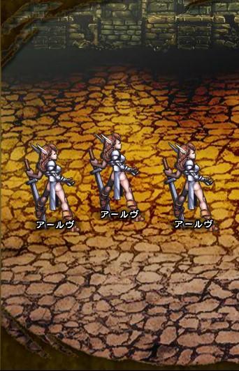 4回目。左分岐後さらに右へ分岐したメンバーのみ。 アールヴ×3