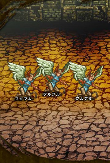 7回目。左へ分岐したメンバーのみ。 フルフル×3