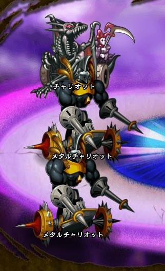 5回目。全員で戦闘。 チャリオット メタルチャリオット×2