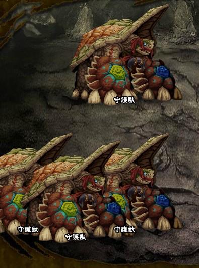 7回目。左へ分岐したメンバーのみ。 守護獣×4