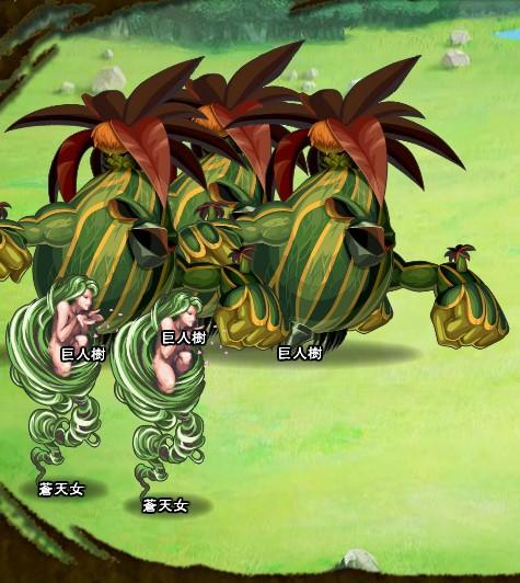 1回目。全員で戦闘。 巨人樹×3 蒼天女×2