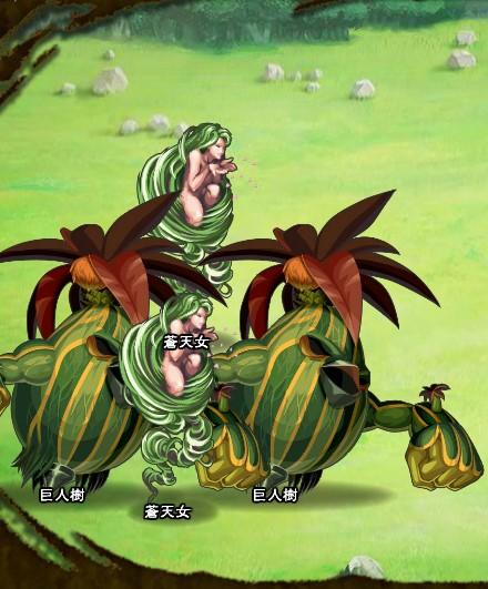 5回目。全員で戦闘。 蒼天女×2 巨人樹×2
