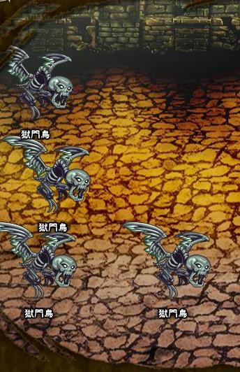 1回目。全員で戦闘。 獄門鳥×4