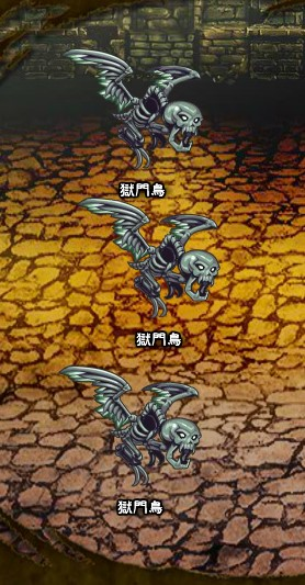4回目。左へ分岐したメンバーのみ。 獄門鳥×3