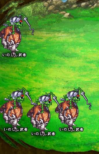 7回目。右分岐後さらに左へ分岐したメンバーのみ。 いのしし武者×4