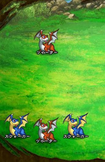 2回目。右へ分岐したメンバーのみ。 ツイーター×2 スクォーカー×2