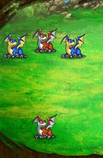3回目。右分岐後さらに左へ分岐したメンバーのみ。 スクォーカー×2 ツイーター×2