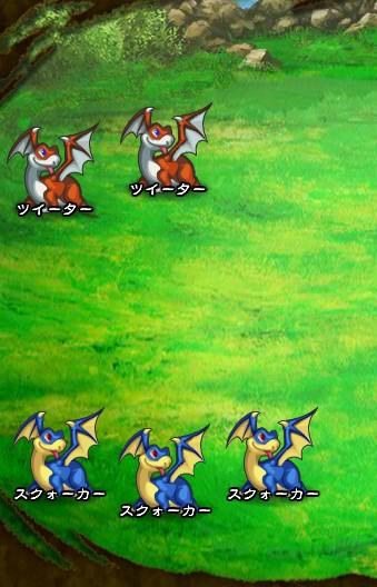 6回目。右へ分岐したメンバーのみ。 ツイーター×2 スクォーカー×3