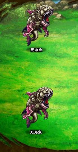3回目。左へ分岐したメンバーのみ。 死海魚×2