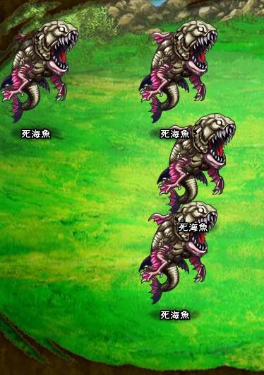 7回目。左へ分岐したメンバーのみ。 死海魚×4