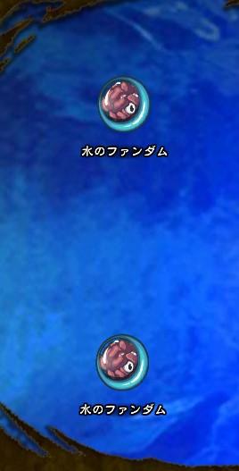 3回目。右分岐後さらに右へ分岐したメンバーのみ。 水のファンダム×2