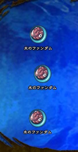4回目。右分岐後さらに右へ分岐したメンバーのみ。 水のファンダム×3
