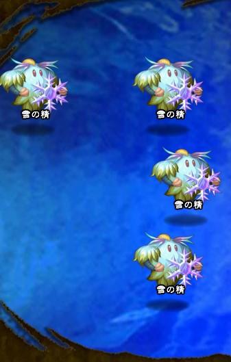 7回目。右へ分岐したメンバーのみ。 雪の精×4