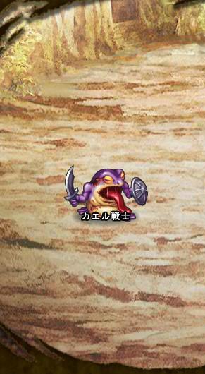 2回目。 カエル戦士【紫】