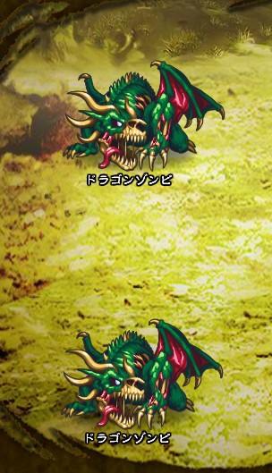 5回目。最終バトル。 ドラゴンゾンビ【緑】×2