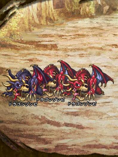 7回目。 ドラゴンゾンビ×2 ドラゴンゾンビ【紫】