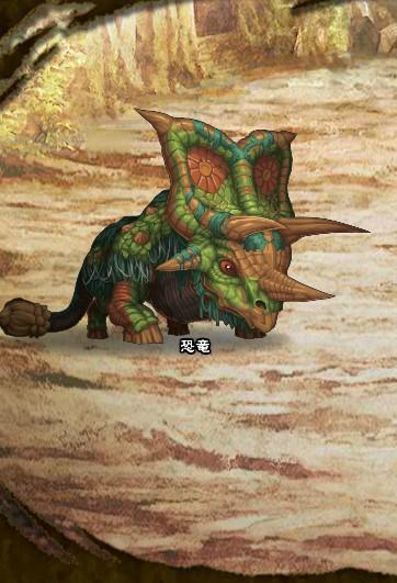 5回目。 恐竜