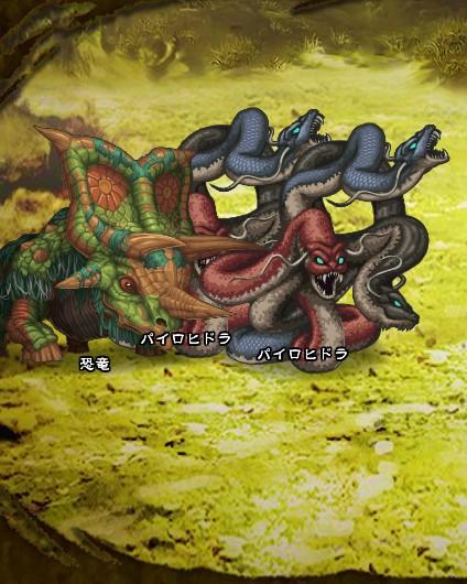 9回目。最終バトル。 パイロヒドラ×2 恐竜