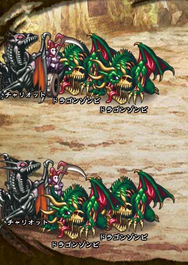 6回目。 ドラゴンゾンビ【緑】×4 チャリオット×2