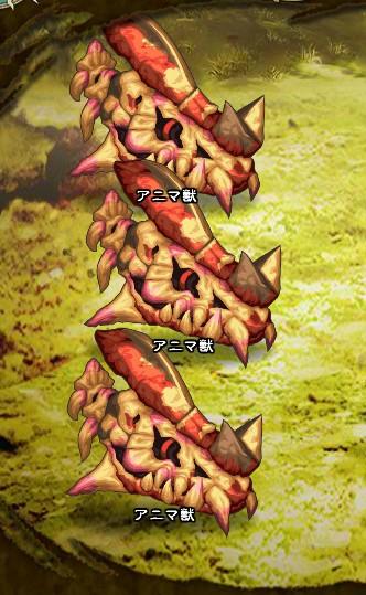5回目。最終バトル。 アニマ獣×3