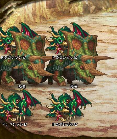 5回目。 ドラゴンゾンビ【緑】×4 恐竜×2