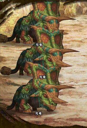 7回目。 恐竜×3