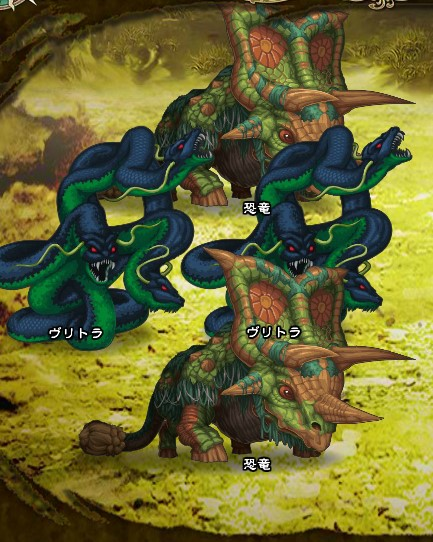 9回目。最終バトル。 恐竜×2 ヴリトラ×2