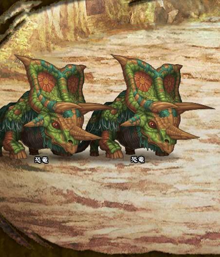 1回目。 恐竜×2