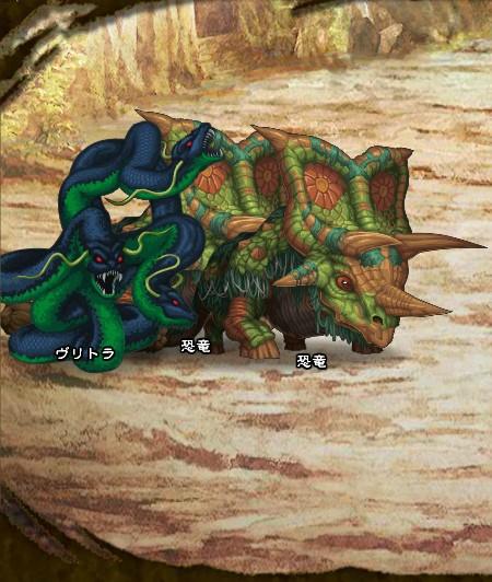 4回目。 恐竜×2 ヴリトラ