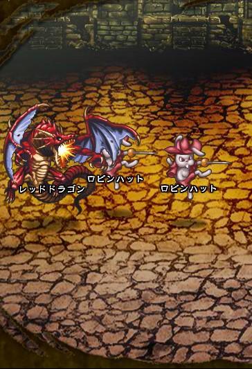 6回目。 ロビンハット×2 レッドドラゴン【ウコムの試練】
