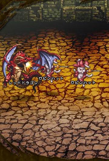 7回目。 ロビンハット レッドドラゴン【ウコムの試練】
