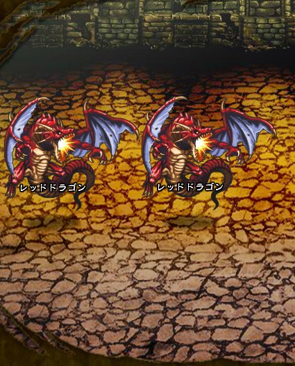 2回目。 レッドドラゴン【ウコムの試練】×2