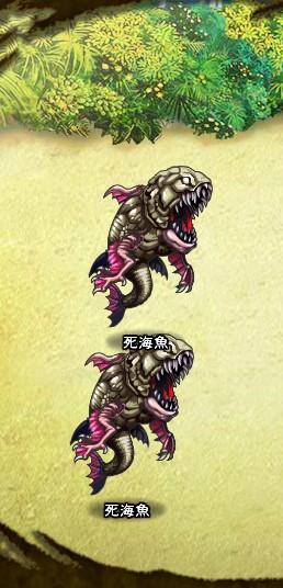 3回目。 死海魚×2